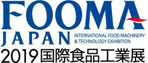 Sobatech FOOMA Japan
